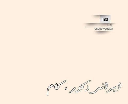 صفحه کابینت ام دی اف براق 3 سانت | Gloss Finishing