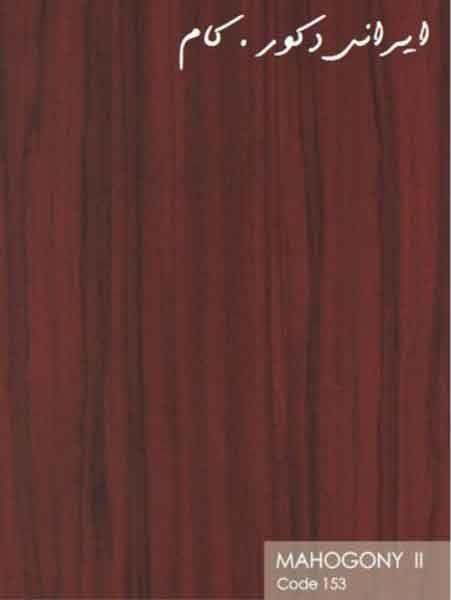 ام دی اف ایزوفام