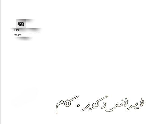 صفحه کابینت ام دی اف سه سانت مات | MDF Mat | ایرانی دکور
