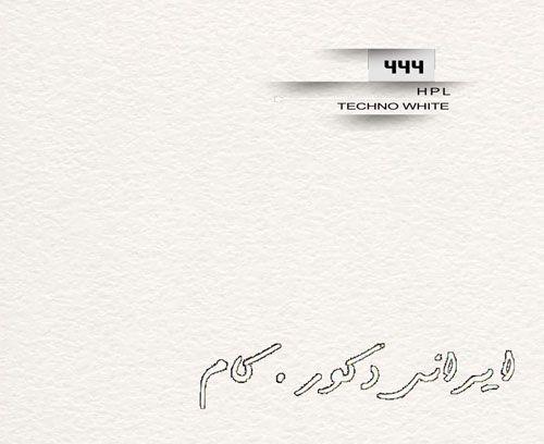 صفحه کابینت 5 سانتی ام دی اف مات | MDF 5Cm | ایرانی دکور