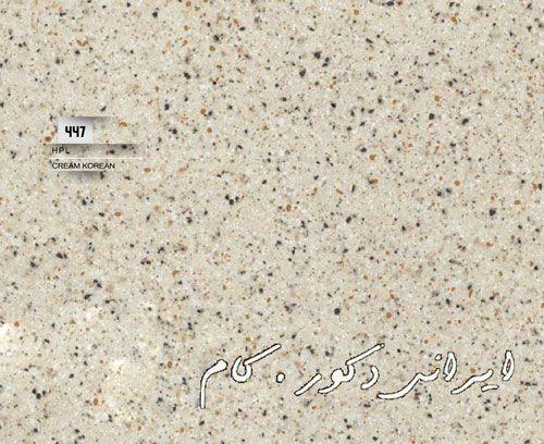 صفحه کابینت پی وی سی (ضد آب) 3 سانت | PVC | براق و مات
