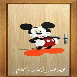 درب ضد آب دستشویی